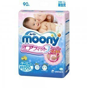 MOONY Airfit Newborn Baby - Tape Type 90 Sheets Japan Edition