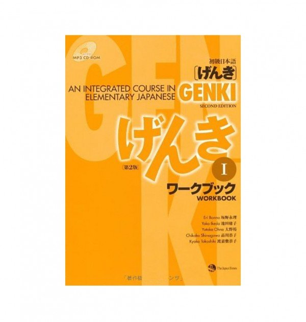GENKI: An Integrated Course in Elementary Japanese Workbook – Second Edition