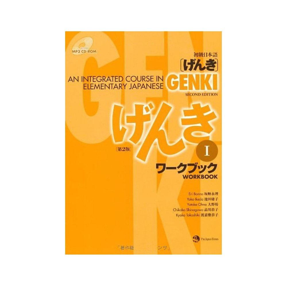 GENKI: An Integrated Course in Elementary Japanese Workbook ...