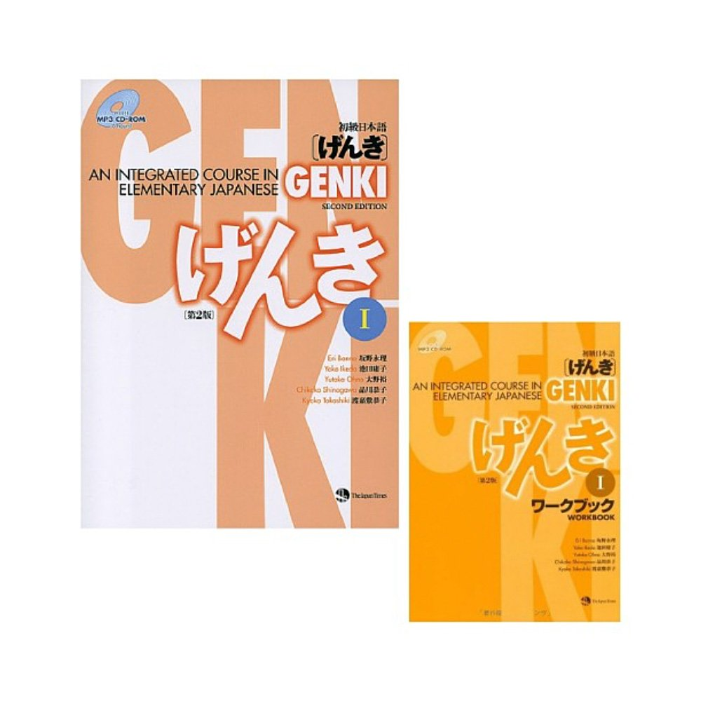 GENKI: An Integrated Course in Elementary Japanese Workbook Set – Second Edition