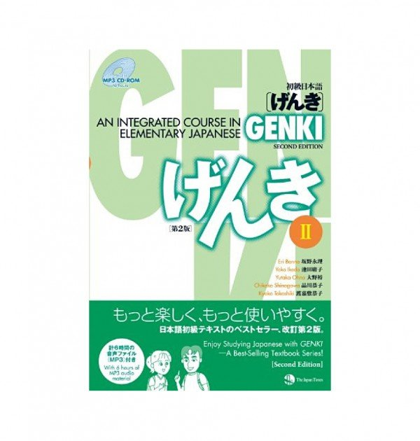 GENKI: An Integrated Course in Elementary Japanese II - Second Edition