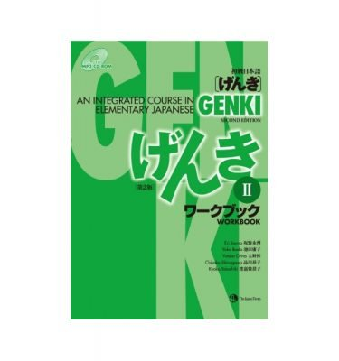 GENKI: An Integrated Course in Elementary Japanese Workbook II - Second Edition