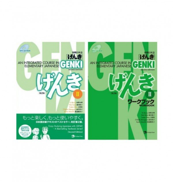 GENKI: An Integrated Course in Elementary Japanese Workbook II Set - Second Edition