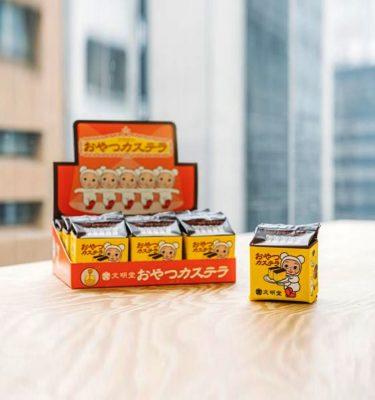 BUNMEIDO Honey Castella Mini Size 2 Slices