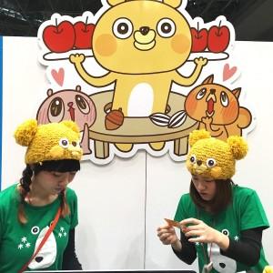 The 42th Design Festa at Tokyo Big Sight 2015