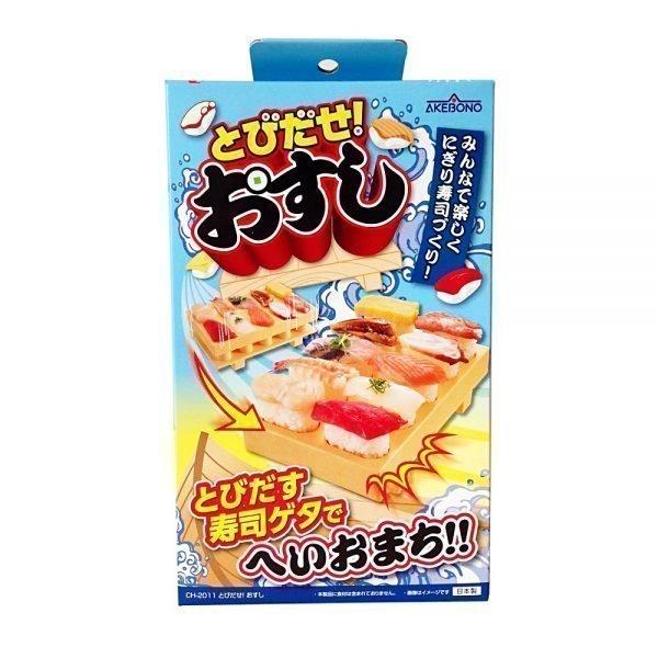 AKEBONO Sushi Press Mold Made in Japan