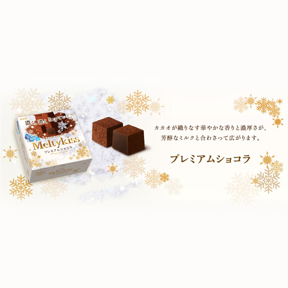 Melty premium chocolate