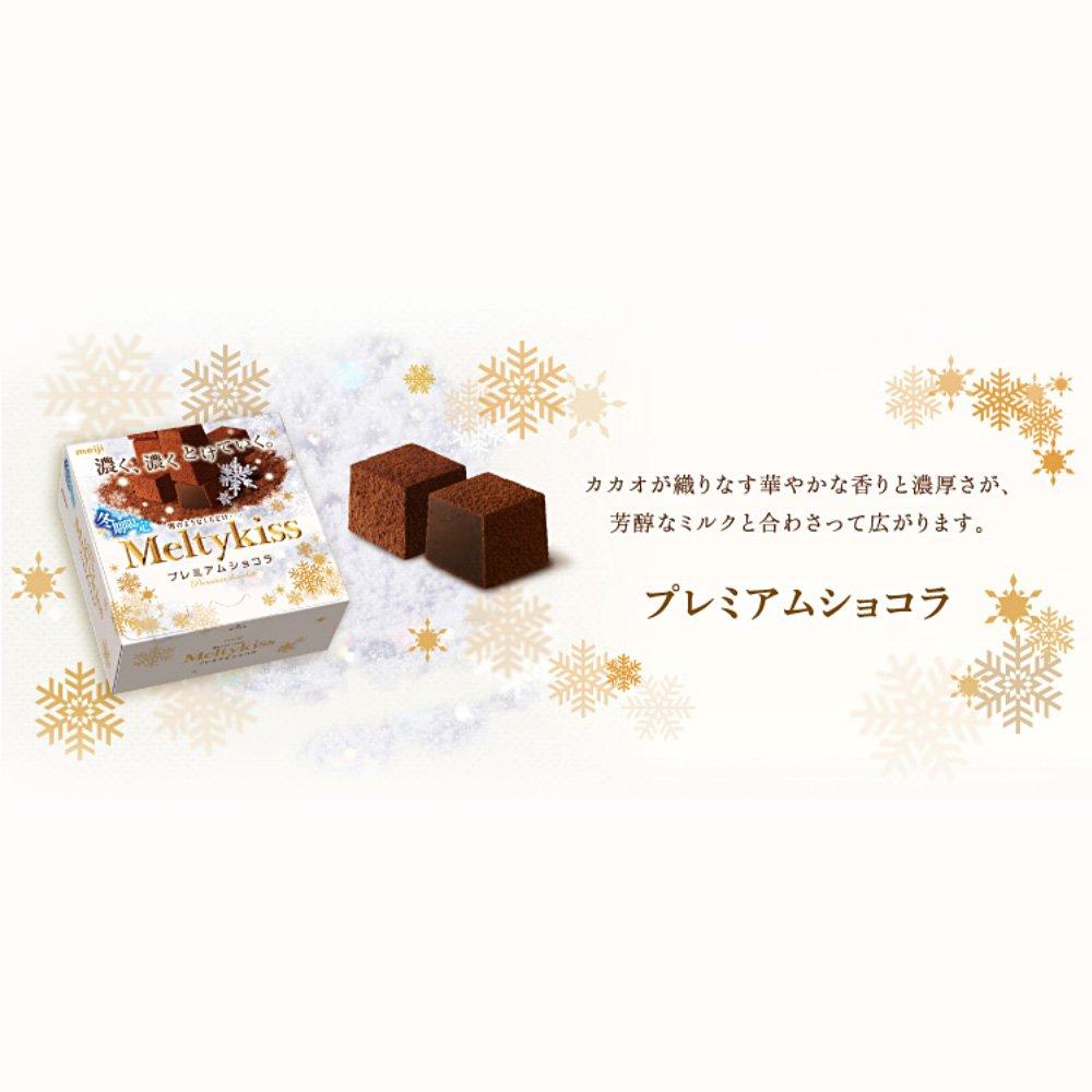 Melty premium chocolate
