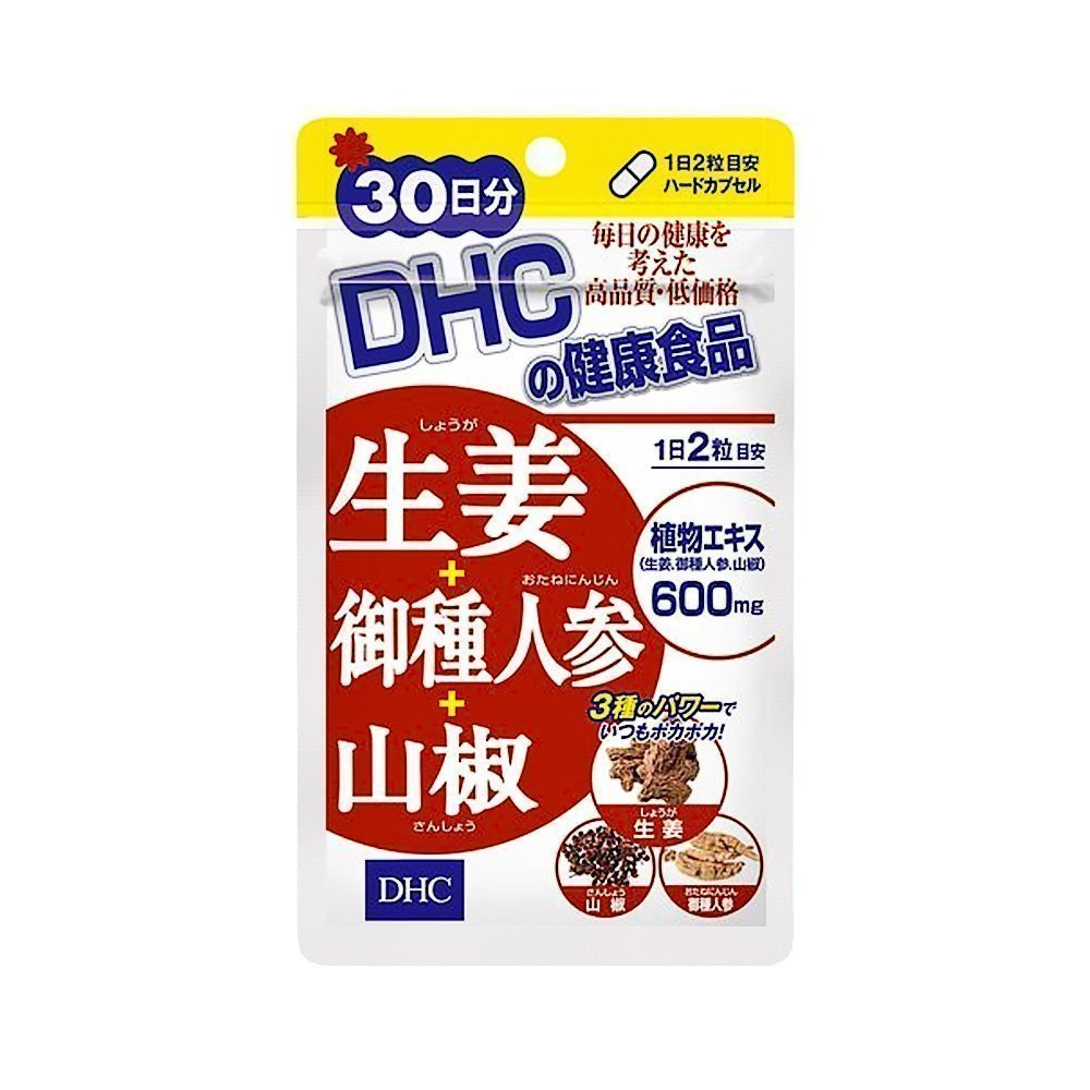 DHC Ginger + Asian Ginseng + Sansho Pepper
