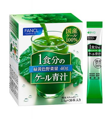 FANCL 100% Japanese Kale Aojiru Basics Made in Japan