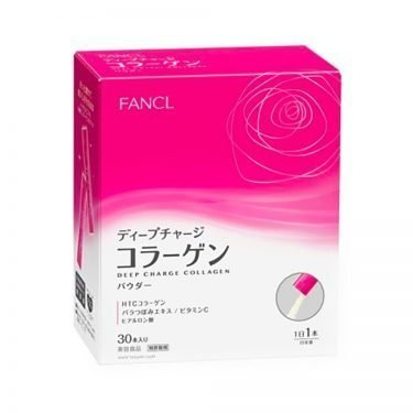 FANCL HTC Deep Charge Collagen 30 Days Powder Made in Japan