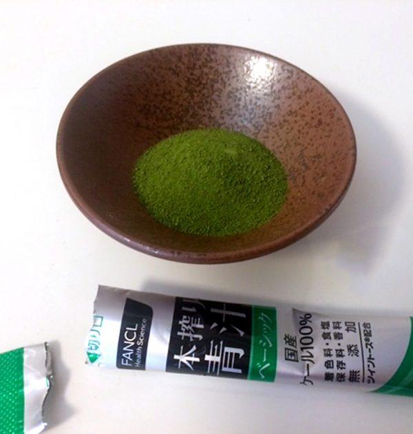 FANCL Original Japanese Kale Aojiru Basics 30 Sticks