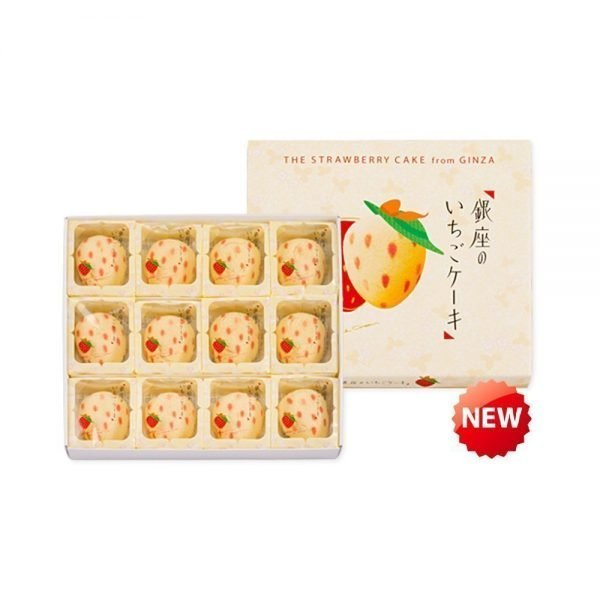 2015 New Ginza Strawberry Cake - Latest Version By Tokyo Banana