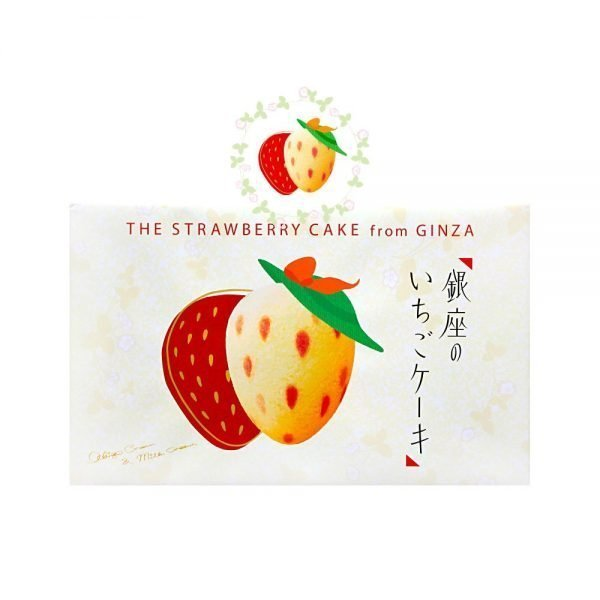 Ginza Strawberry Cake Latest Version By Tokyo Banana NEW