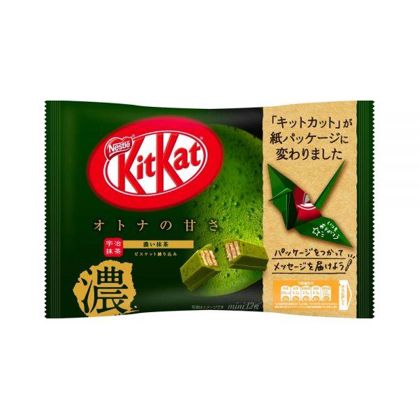 KIT KAT Matcha Green Tea with Uji Gyokuro With Uji Gyokuro Made in Japan