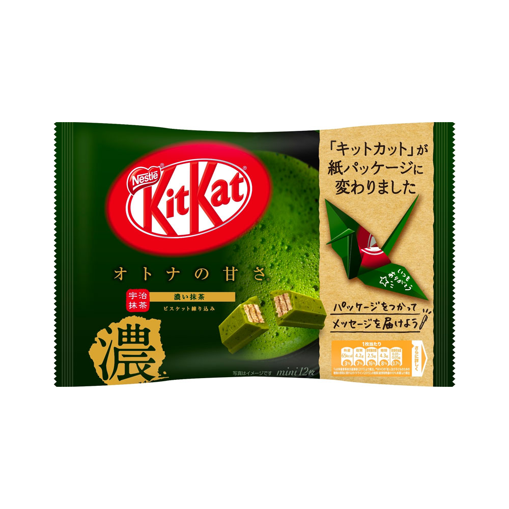 KIT KAT Matcha Green Tea with Uji Gyokuro With Uji Gyokuro Made in Japan