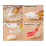 Kotobuki One-Touch Nigiri Sushi Maker Yellow Made in Japan