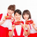 LOTTE Ghana Milk Chocolate Bar