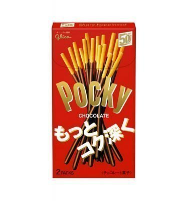 GLICO Pocky Chocolate Original