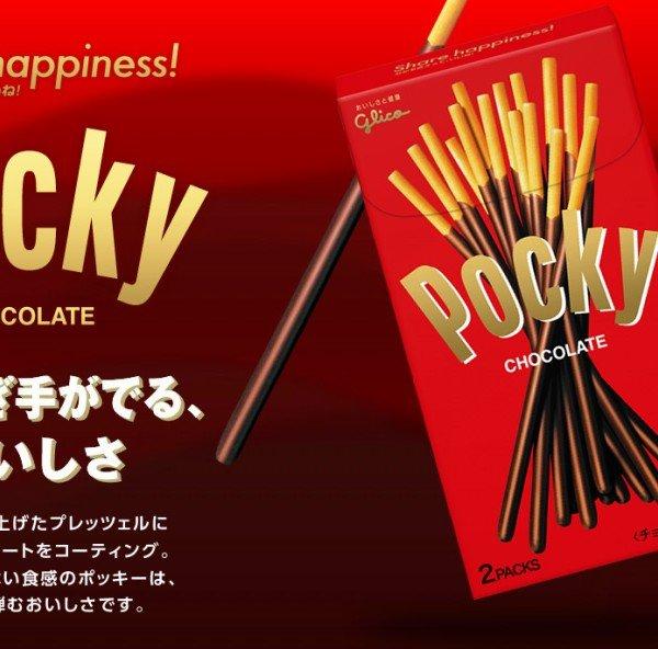GLICO Pocky Chocolate Original