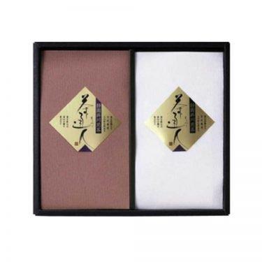 AIKOKUSEICHA Shizuoka Refined Tea - Cha Connoisseur