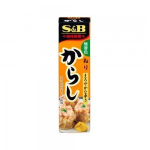 SB Neri Karashi with No Coloring - Japan Import