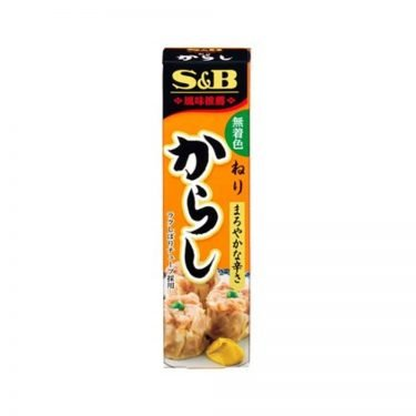 SB Neri Karashi with No Coloring - Japan Import