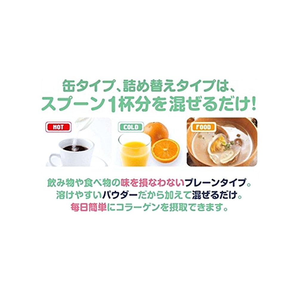 MEIJI Amino Collagen 28 Days