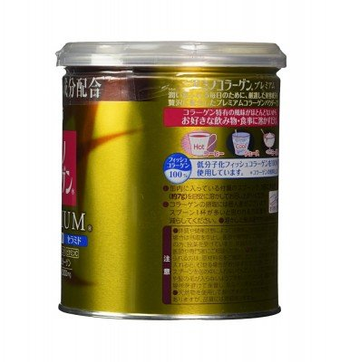 MEIJI Amino Collagen Premium 28 Days