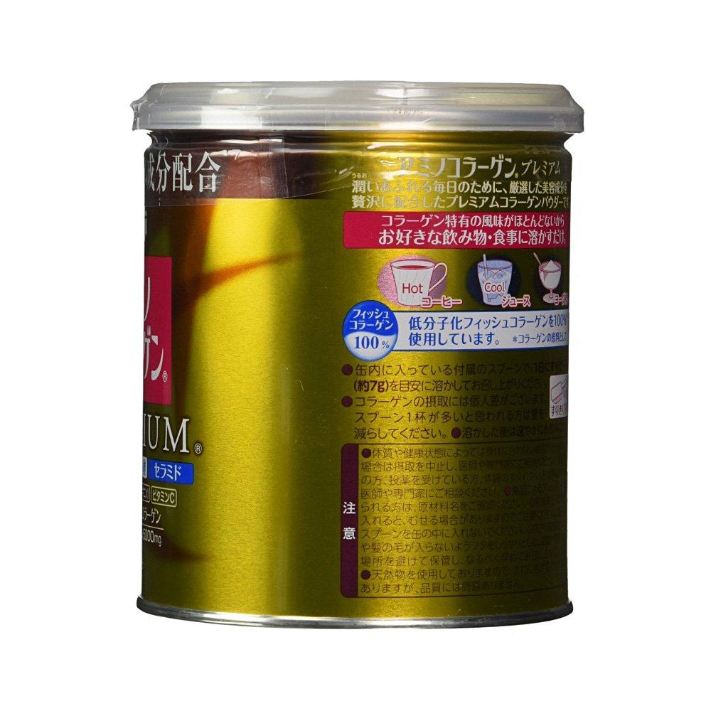 MEIJI Amino Collagen Premium 28 Days