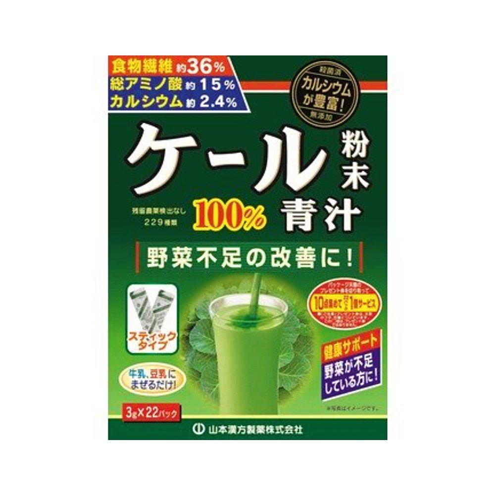 YAMAMOTO Kale Powder 3g × 22 Sticks