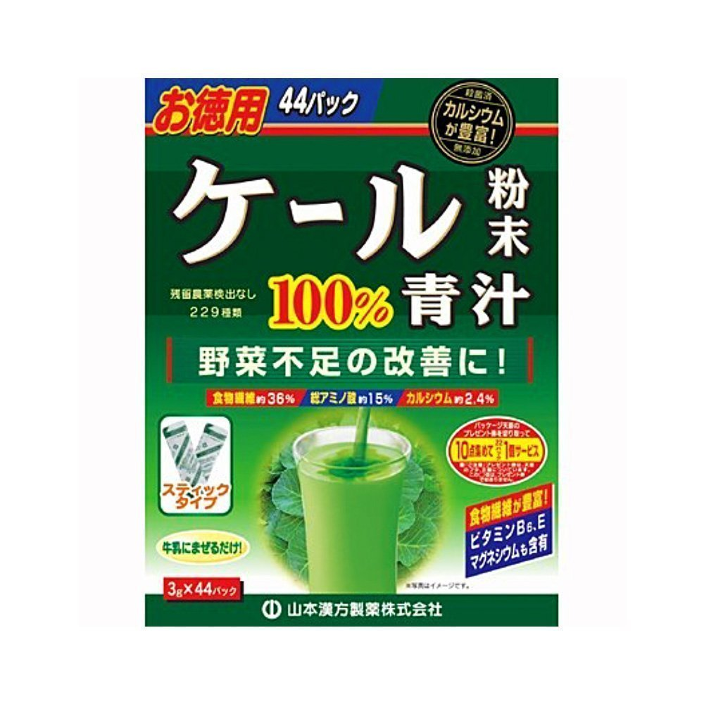 Kale powder drink 44