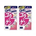 DHC Collagen Supplements 60 Days x 2 Bags