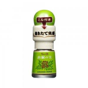 SB Sansho No Mi Japanese Pepper Grinder