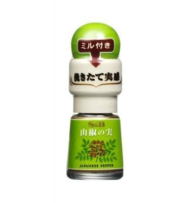SB Sansho No Mi Japanese Pepper Grinder