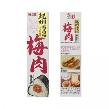 S&B Ume Shiso Paste Pickled Plum with Japanese Basil Mint Made in Japan