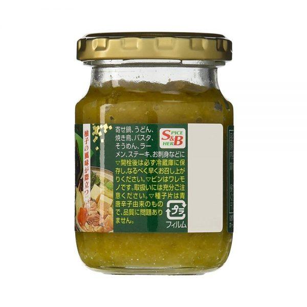 S&B Yuzu Kosho Paste - Muchakushoku No Coloring