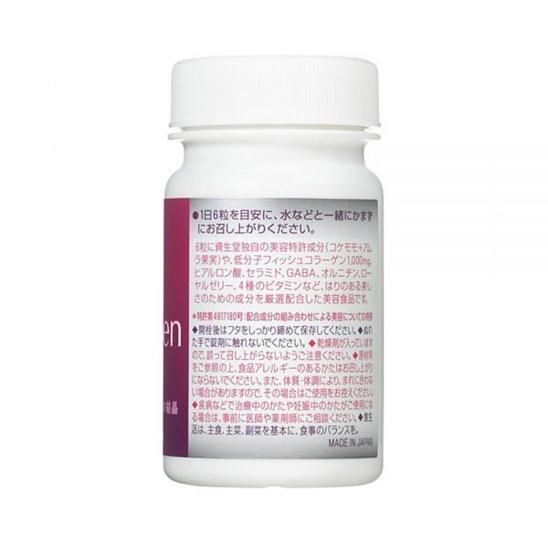 SHISEIDO Japanese Collagen Tablet