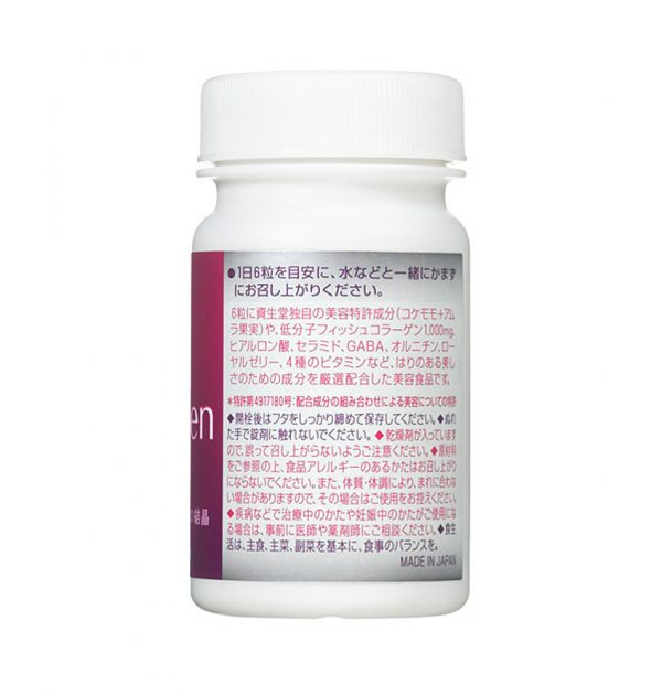 SHISEIDO Japanese Collagen Tablet
