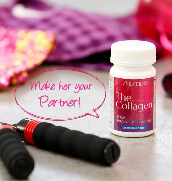 SHISEIDO The Collagen Tablet