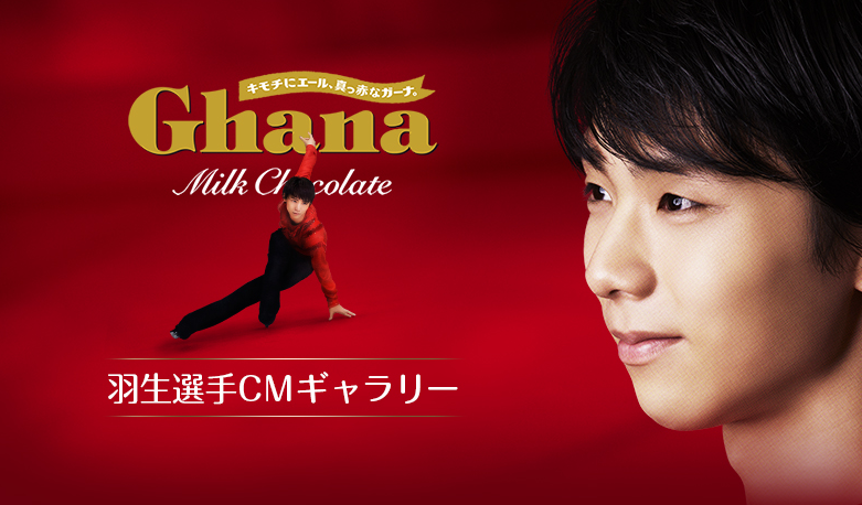 Lotte Ghana Milk Chocolate with Yuzuru Hanyu