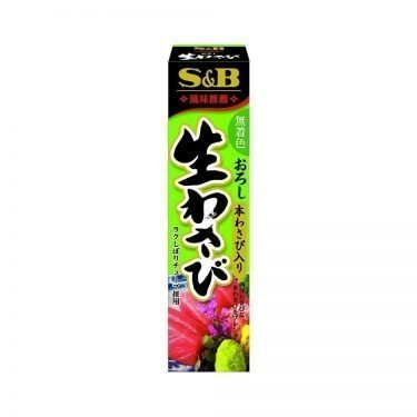 SB Nama Wasabi in Plastic Tube - Japan Import