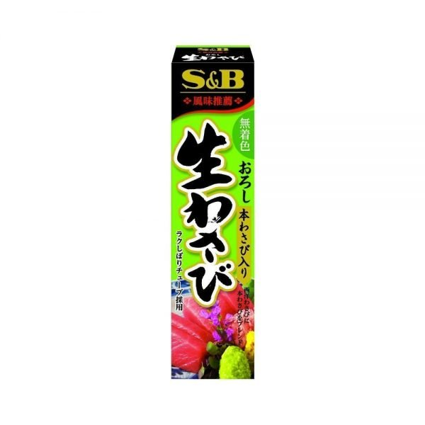 SB Nama Wasabi in Plastic Tube - Japan Import