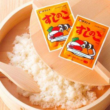TAMANOI Sushinoko Sushi Rice Vinegar Powder Authentic Japan Import Tokyo