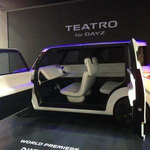 Tokyo Motor Show 2015 106