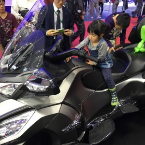 Tokyo Motor Show 2015 12