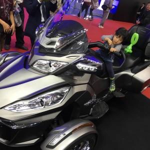 Tokyo Motor Show 2015 13
