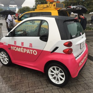 Tokyo Motor Show 2015 172