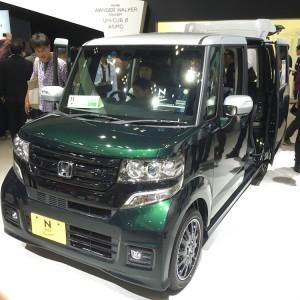 Tokyo Motor Show 2015 225