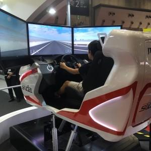 Tokyo Motor Show 2015 46